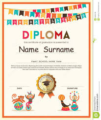 certificates of completion for kids preschool elementary school kids diploma certificate background