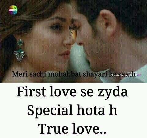 sachi mohabbat shayari in hindi