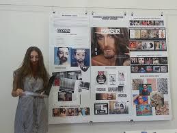 Студентка элитного екатеринбургского вуза сумела опередить время   Концепция проекта заключалась в том чтобы создать антигламурный журнал под названием Борода Воплощением этой идеи стала бородатая женщина