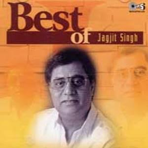 jagjit singh ghazals mp3