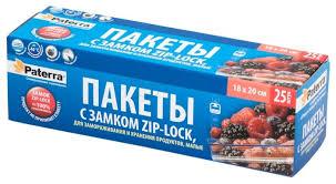 <b>Пакеты для хранения</b> продуктов <b>Paterra</b> 109-194 — купить по ...
