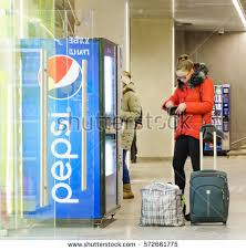 Vending Machine Girl Custom MOSCOW RUSSIA JANUARY 48 48 Girl Stock Photo Edit Now 48