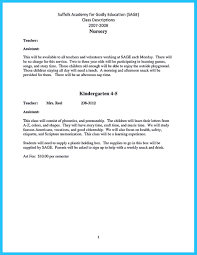 Preschool Aide Sample Resume Day Care Teacher Resume