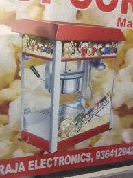 Tata Tea Vending Machine Inspiration TATA Tea Coffee Vending Machine Photos Madurai Pictures Images