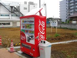 "Solar Powered Vending Machine Fascinating Japanese ""Eco Friendly"" Vending Machine Japan Style"