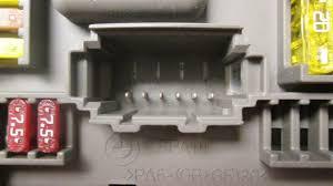 rear trunk power distribution fuse box block 61146931687 bmw x5 rear trunk power distribution fuse box block 61146931687 bmw x5 e70 x6 e71 07 14