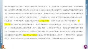 029 Essay Example Apa Citation In Text Thatsnotus