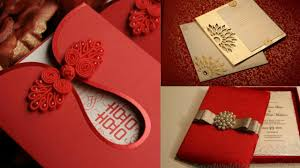 Weding Card Designs New Fashionable Wedding Cards Indian Wedding Card Design