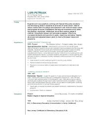 Elementary Education Resume Examples Good Resume Format