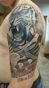 армейские татуировки по родам войск мотострелковых вв мвд рвсн
