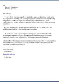 nih resubmission cover letter example nih cover letter roberto mattni co