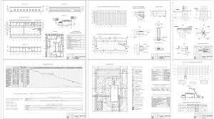 Курсовые и дипломные проекты промышленные здания скачать dwg  Дипломный проект колледж Ремонтная мастерская для парка в 75 тракторов г