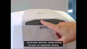 HID FARGO C50: видеоинструкция по установке принтера для ...