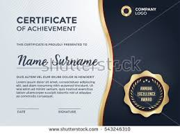 certificate design diploma template vector format stock vector  certificate design diploma template in vector format