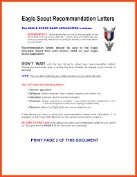 eagle re mendation letter eagle scout re mendation letter eagle scout re mendation letter template 7