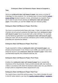 embryonic stem cells research essay sample essay on the argument against stem cell research and