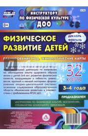 Готовые бизиборды в Москве amp amp ndash Доставка в день заказа Фгос развитие мелкой моторики