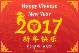 Image result for Gong Xi Fa Cai