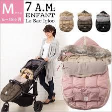 seven aem enfant 7 am enfant ls500m le sac igloo midium rusacquigrew stroller winter cover m stroller fur fleece baby dawn gift birth celebration