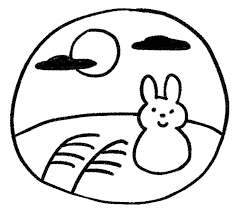 お月見のイラスト十五夜のうさぎとすすき ゆるかわいい無料イラスト