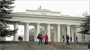 Специальный диплом лет освобождения Крыма