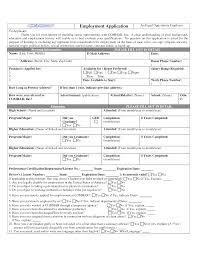 job application chainimage job application print out