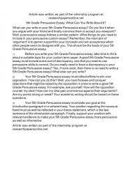il bergamotto argumentative essay argumentative essay paper  autobiography essay conclusion words