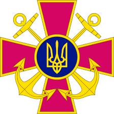 Marine ukrainienne