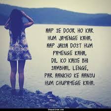 sad shayari wallpaper in hindi hd 652060