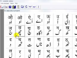 Hindi Urdu Alphabets Urdu Pinterest Alphabet A