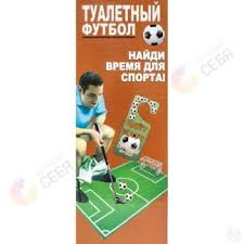 Купить подарки-приколы в Екатеринбурге - Я Покупаю