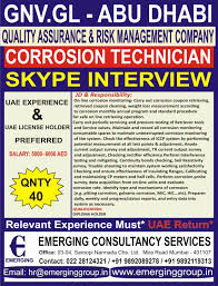 corrosion technician skype interview quality assurance risk managment company uae