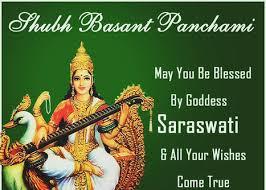 Vasant panchami is the hindu festival that highlights the coming of spring. Saraswati Puja 2021 Status Video Download Vasant Panchami Quotes