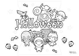 ハロウィンと子供達の塗り絵01かわいいフリー素材無料イラスト素材