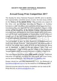 sahr essay prize competition poster  society for army historical research registered charity no 247844 annual essay prize competition 2017 the