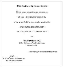 Formal Invite Samples For Formal Invite Liveenglish12
