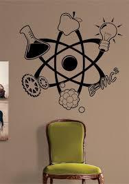 atomdesign science atom design decal sticker wall vinyl art home room decor