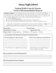 Letter Of Recommendation Fill In The Blank Fill Online