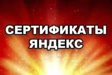 Помогу сделать контрольную работу по английскому и русскому языку  Помогу сделать контрольную работу по английскому и русскому языку 15 ru