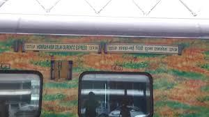 Howrah New Delhi Duronto Express 12273 Train Boards
