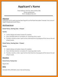 Cv For Teaching Cv For Teaching Job Application Courtnews Info