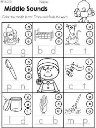 Kids  language arts worksheets for kindergarten  All About Me likewise lkg worksheets free download   Yahoo Image Search Results   nubers besides  furthermore Thanksgiving Worksheet Preschool Worksheets for all   Download and together with  further Second Grade Reading  prehension Worksheet   Holiday Stories as well Thanksgiving Subtraction Worksheets Free Worksheets Library furthermore  together with  further Thanksgiving Worksheet Preschool Worksheets for all   Download and besides 40 best Love to Learn  Worksheets images on Pinterest   School. on thanksgiving preschool english worksheets