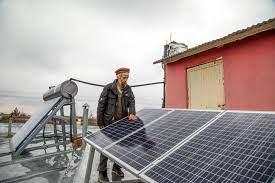 solar power capacity ...