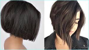 قصات شعر قصيره جديده قصات شعر قصير The Most Beautiful Short Haircuts 2019