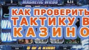 Азартные игровые автоматы онлайн бесплатно ешки
