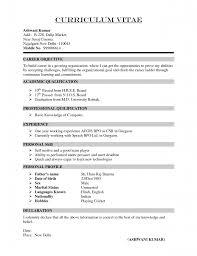 Resume Template Reviews Resume Template Reviews Career Objective