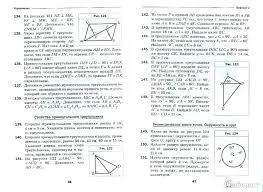 Контрольные работы по геометрии bertdurchcourt  Контрольные работы по геометрии 7