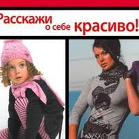 Пеликан Фаворит | ВКонтакте