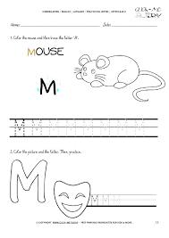 Y Sounds Like E Worksheets Ea And Grade 2 Phoneme For Kindergarten ...