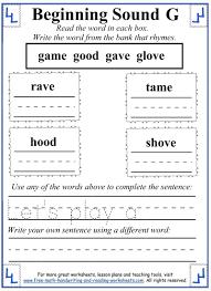 letter g worksheet 4